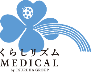 くらしリズム MEDICAL by TSURUHA GROUP